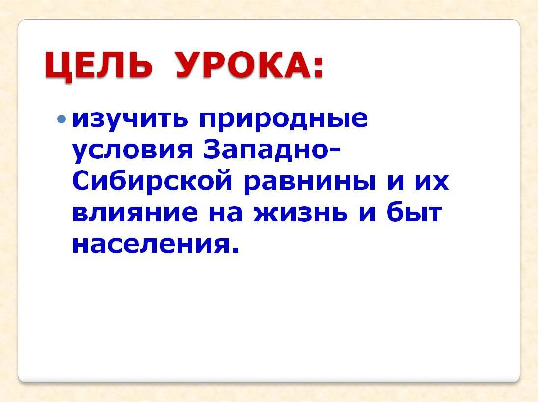 Hol lehet 5 millió rubelt keresni. Ingatlanügyletek.